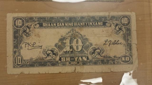 Chinese 10 yuan bill